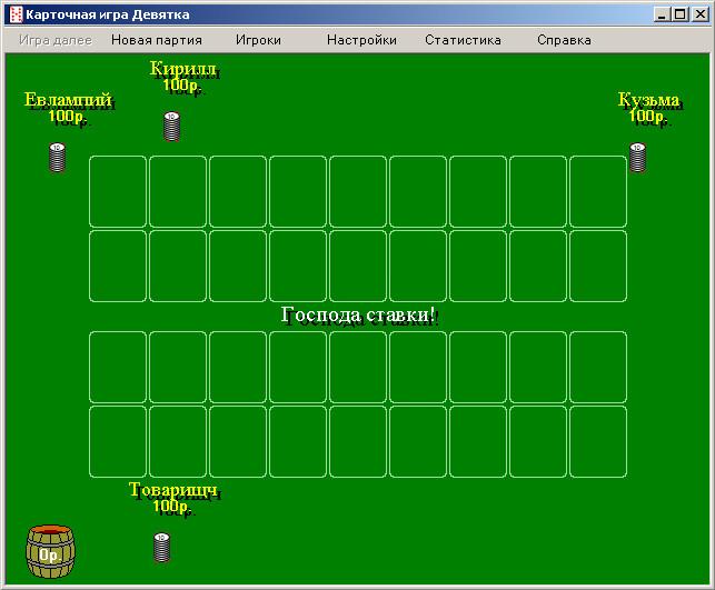 Бесплатные слот автоматы играть онлайн