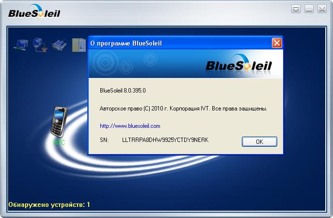 FINAL 8.0.395.0 GRATUIT BLUESOLEIL TÉLÉCHARGER